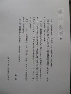 Img_00341_2